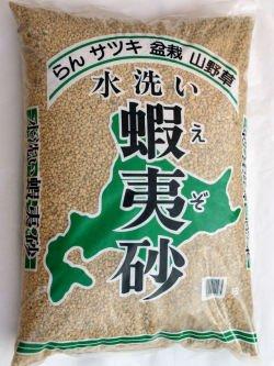 蝦夷砂 17L/3袋セット 【小粒×1中粒×1大粒×1】