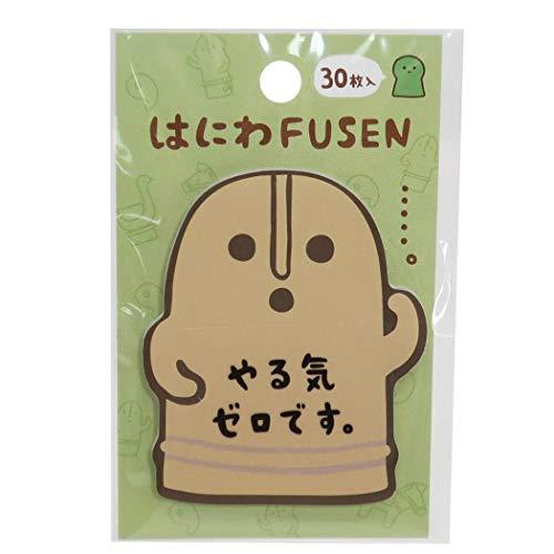 [付箋]はにわ FUSEN/踊るはにわ カミオジャパン 30枚綴り おもしろ文具 グッズ 通販