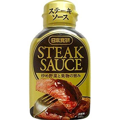 ステーキ ソース