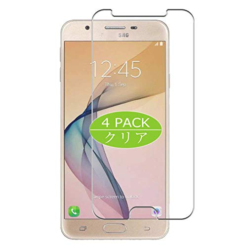 VacFun 4 Piezas Claro Protector de Pantalla, compatible con Samsung Galaxy On5 2016 G5700 J5 Prime, Screen Protector Película Protectora(Not Cristal Templado) NEW Version