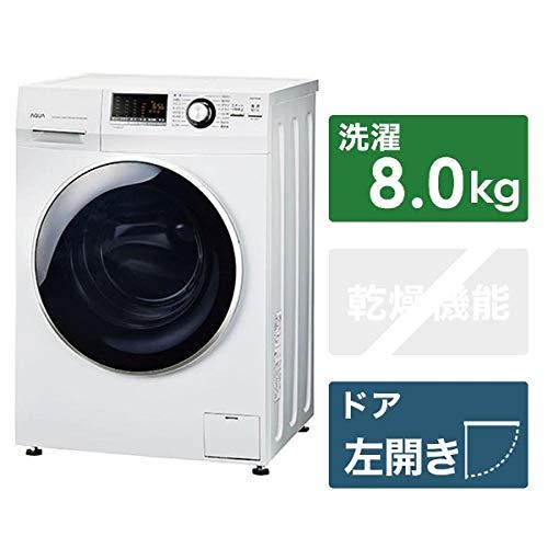 AQW-FV800E-W(ホワイト) ドラム式全自動洗濯機 左開き 洗濯8kg