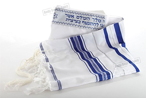 Traditional Kosher Tallit Jewish Talit Talis Made in Israel Prayer holy Shawl by Body-Soul-n-Spirit Accessories