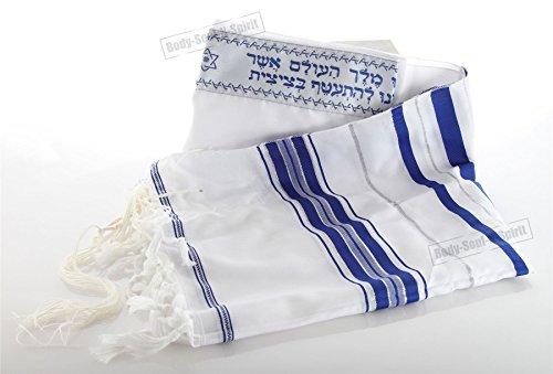 Traditionele Joodse Kosher Tallit Talit Talis Gemaakt in Israël Gebed Acryl Sjaal