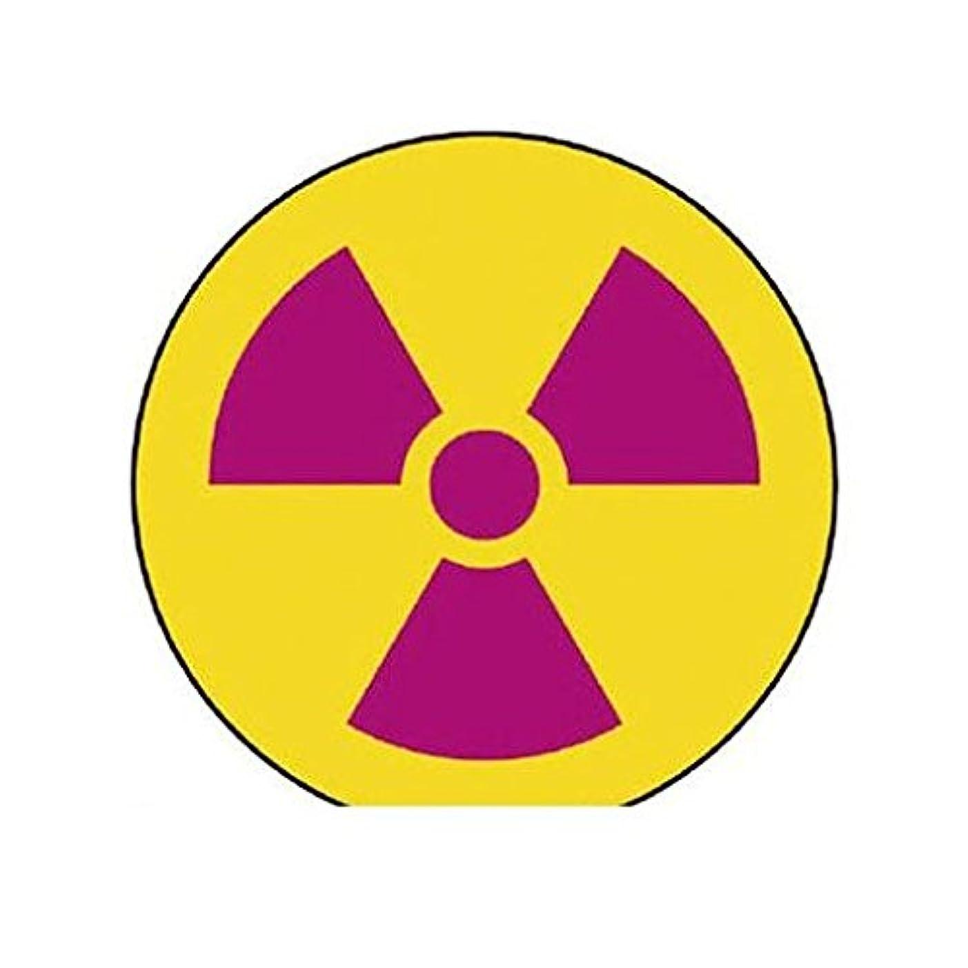 罪人発掘する最終的にCU54945 ステッカー 放射能マーク?10枚組?100Ф