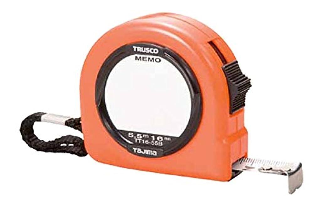 便益操作リッチTRUSCO(トラスコ) メモプレート付コンベックス ロックタイプ 16mm幅 5.5m TT16-55B
