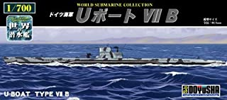 German Navy U-Boat VII B (submarine Plastic collection of 1/700 World) (japan import)