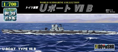 1/700 German Navy U-Boat VII B (Plastic model)
