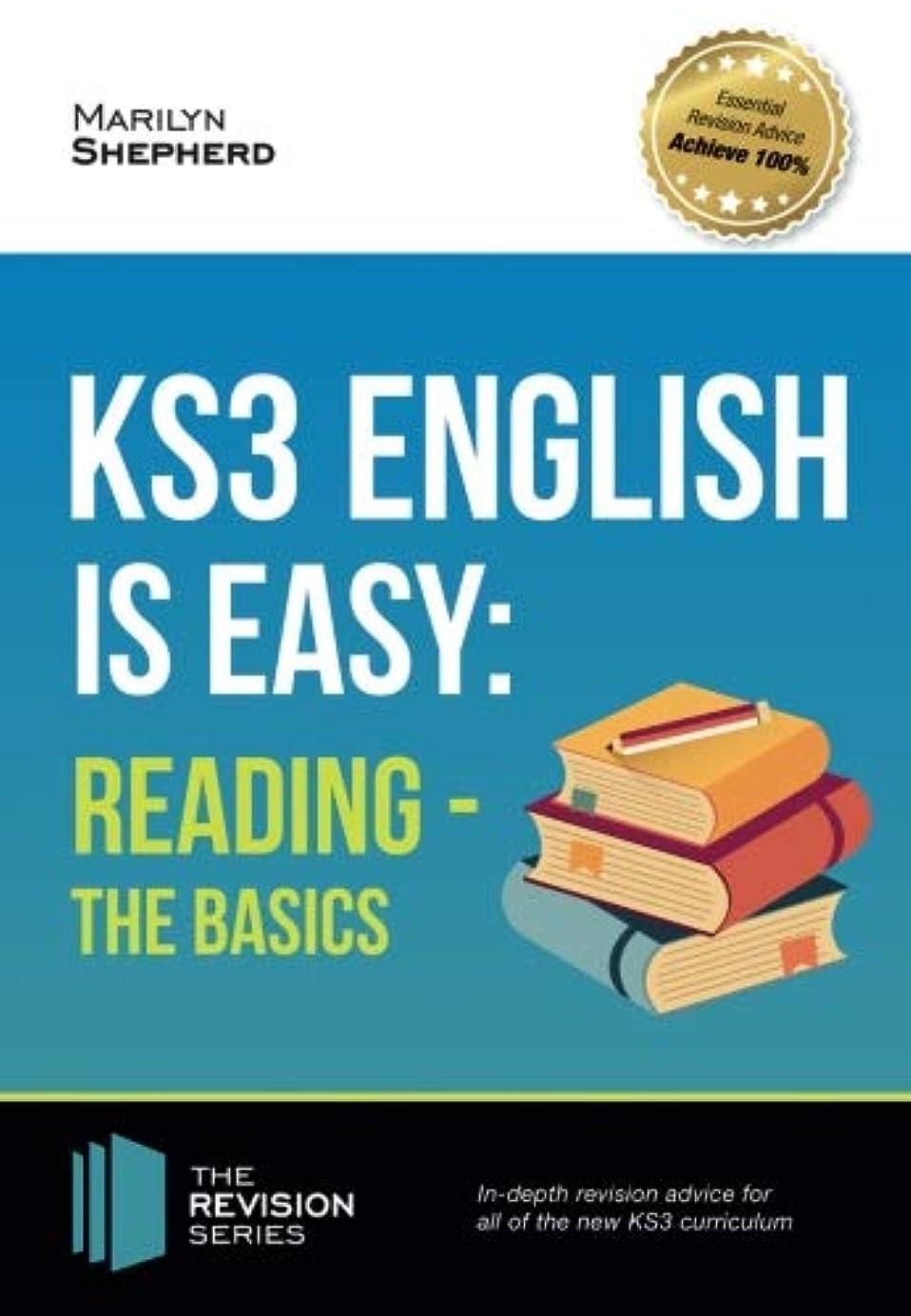 聴覚障害者盟主奨学金KS3: English is Easy Reading (the Basics) Complete Guidance for the New KS3 Curriculum. Achieve 100% (Ks3 English Is Easy)