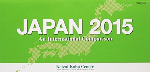 JAPAN〈2015〉An International Comparison 英文国際比較統計集
