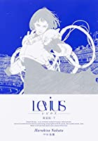 Levius 新装版 下 (ヤングジャンプコミックス)