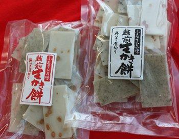 小形米菓 越前薄切り生かきもち+厚切り生かきもちセット