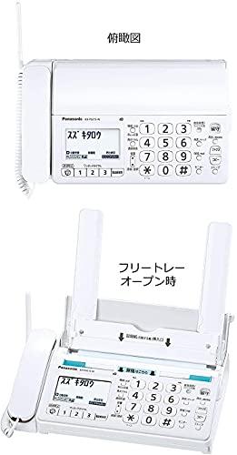 パナソニックデジタルコードレス普通紙ファクス(子機1台付き)KX-PD215DL-W