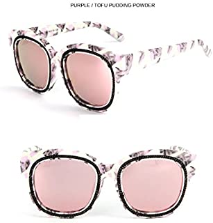 GR Child Colorful Girls Kids Baby Goggles UV400 Mirror Sunglasses Fashion Children Polaroid Sunglasses Boys (Color : Pink)