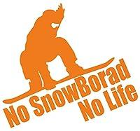 カッティングステッカー No SnowBoard No Life (スノーボード)・7 約180mmX約195mm オレンジ 橙