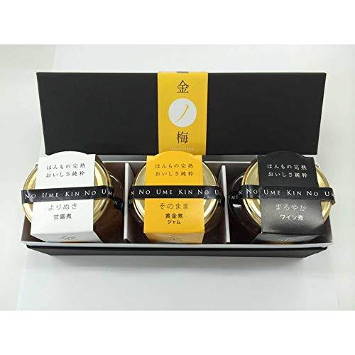 新珠製菓 金ノ梅黄金煮・ワイン煮・甘露煮(ギフト用)