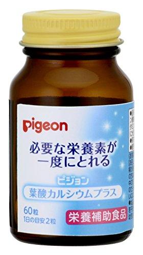 ピジョンサプリメント葉酸カルシウムプラス60粒入