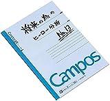 Blackflame MHA My Hero Academia Cuaderno Izuku Midoriya Campus Cuaderno Creativo Anime Diario 25,4 x 17,8 cm (normal)