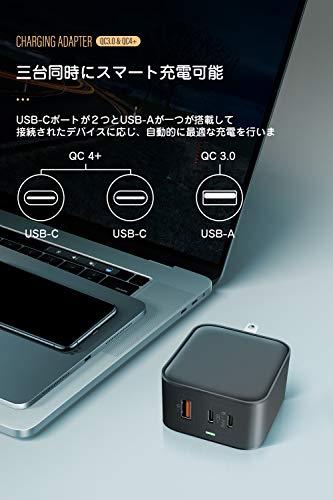 【最新版】PD充電器65WUSB-CACアダプター急速充電器(GaN窒化ガリウム採用/2USB-C&1USB-Aポート/折畳式プラグ/PD&QC対応)3ポート小型GalaxyS10/SWITCH/パソコン/iPhone11/iPhone12対応