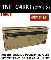 OKI トナーカートリッジTNR-C4RK1 ブラック 純正品