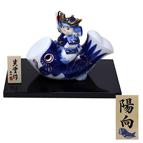 大阪 長生堂 五月人形 コンパクト 陶器 名入れ 木札特典付(別送) 兜 鯉のぼり 大将