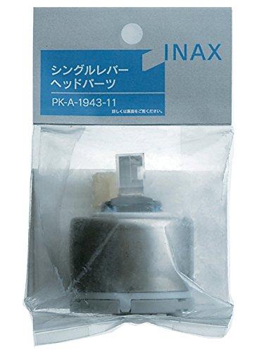 INAX シングルレバーヘッドパーツ PK-A-1943-11