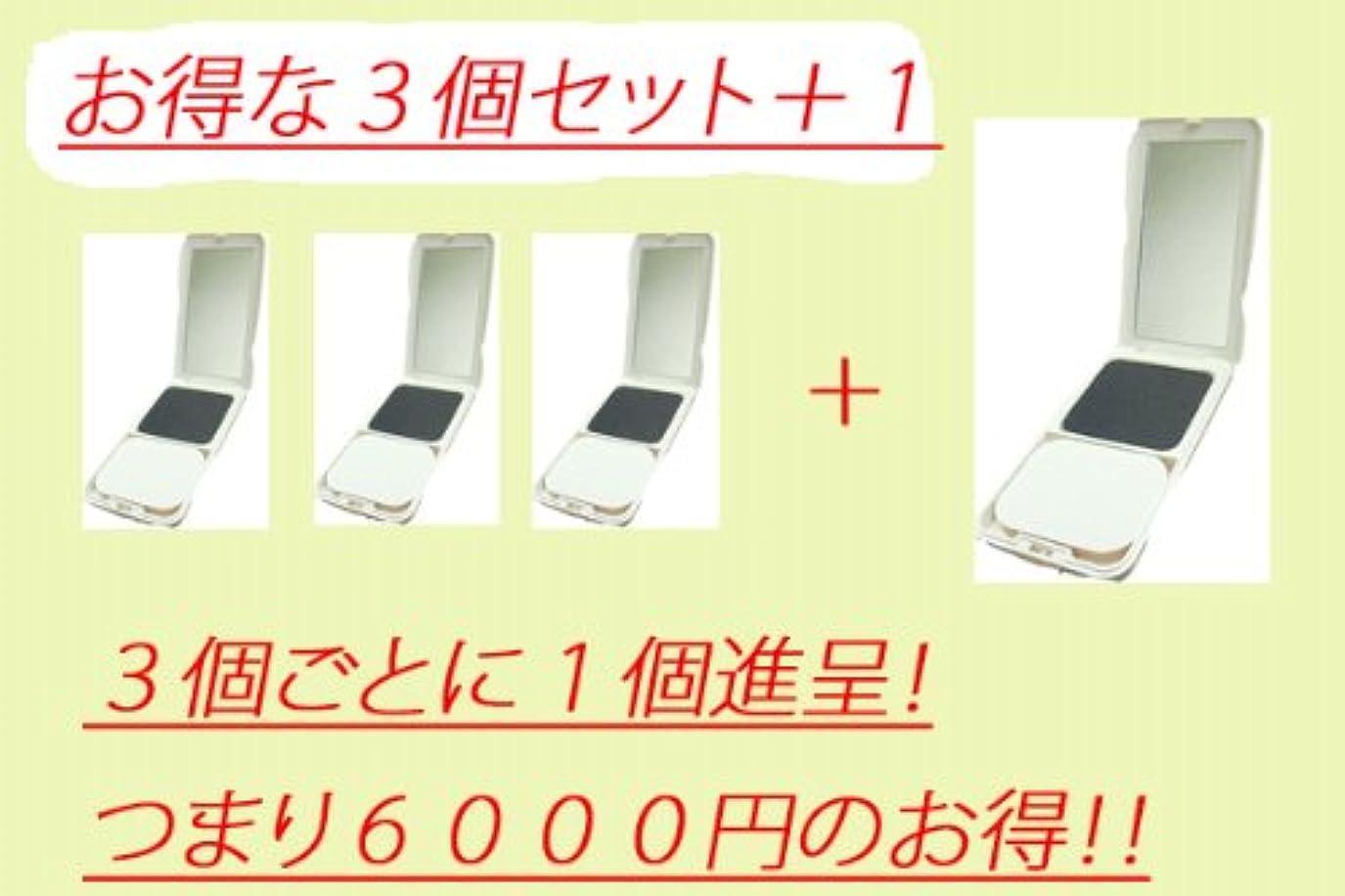 悪行ツールシーン男女兼用 増毛スカルプクロナール 黒?茶 3+1<計4個> (茶)