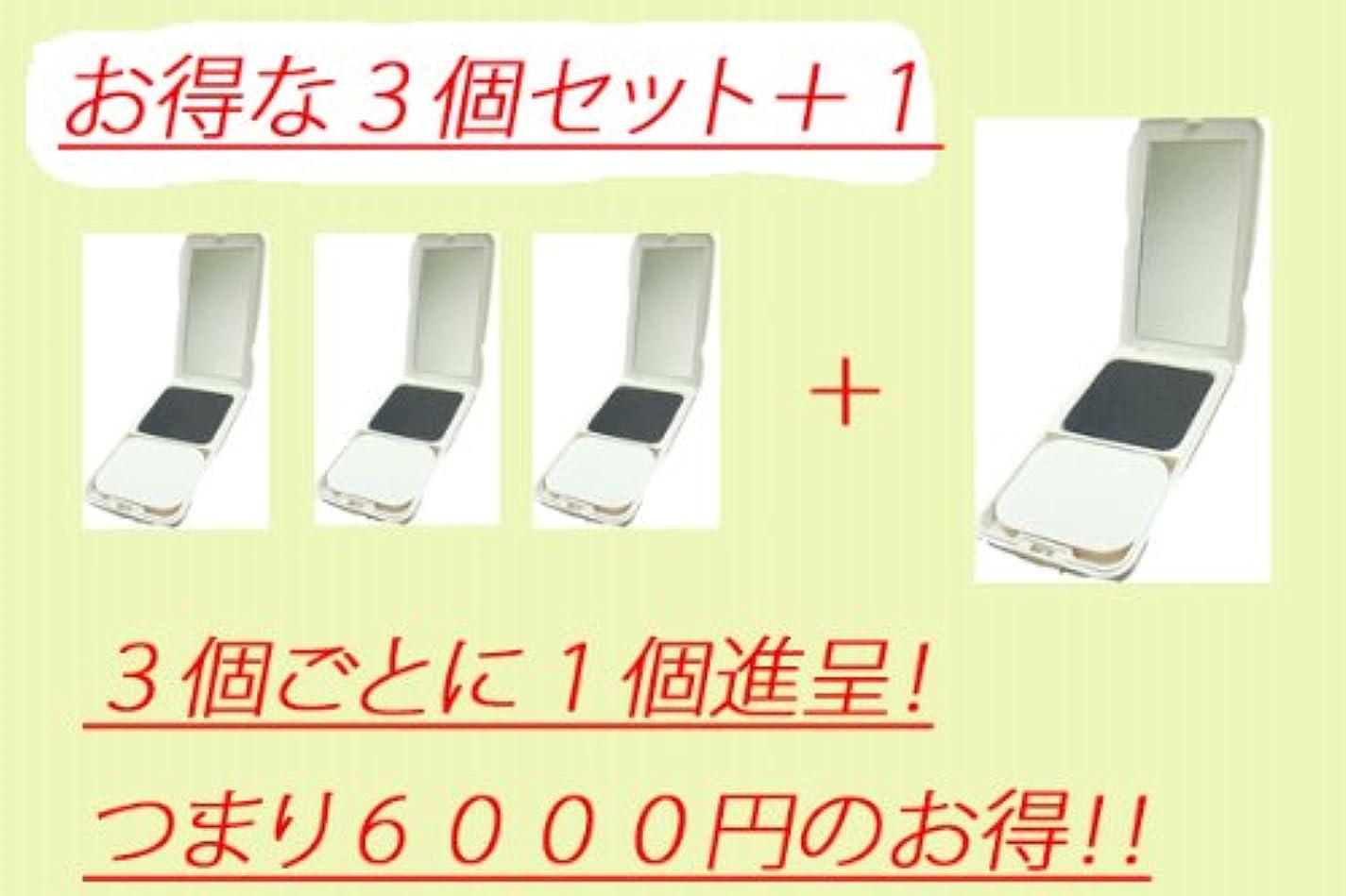 モンク保護する粗い男女兼用 増毛スカルプクロナール 黒?茶 3+1<計4個> (黒)