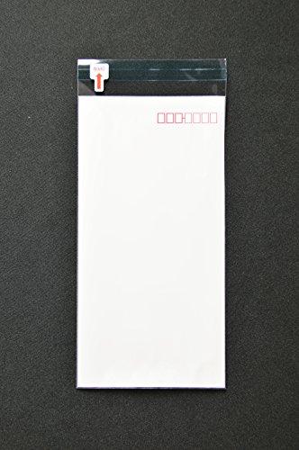 印刷OPP袋 長3 【2,000枚】 50μ(0.05mm) 表 白ベタ 切手/筆記可 郵便 赤枠付き 静電気防止処理テープ付き 折線付き 横120×縦235+フタ30mm