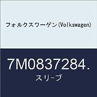 フォルクスワーゲン(Volkswagen) スリ-ブ 7M0837284.