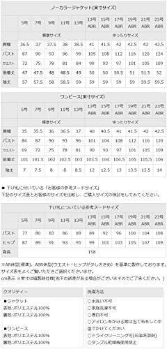 [アッドルージュ]ノーカラージャケット&ティアードワンピーススーツc569897レディースネイビー日本9AR(日本サイズ9号相当)