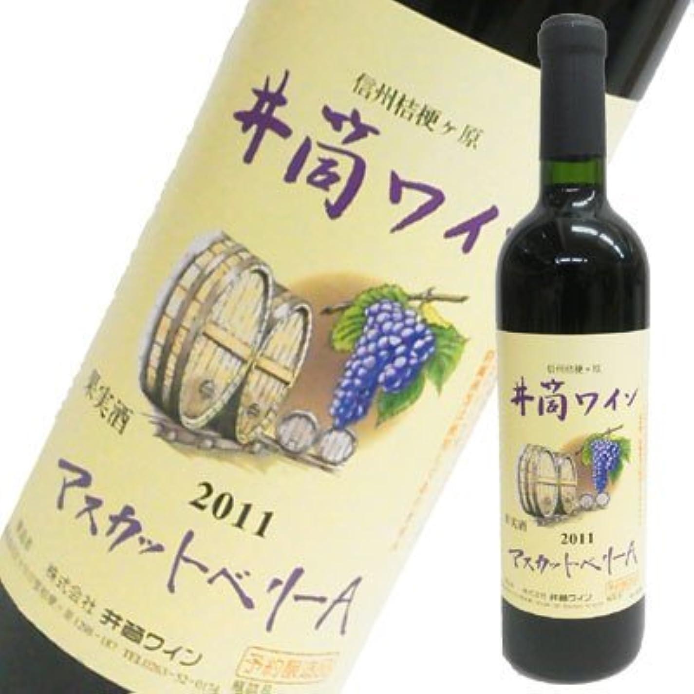 ピジン組み合わせだます井筒ワイン 無添加 マスカットベリーA(やや辛口)720ml