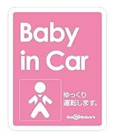 Seal&Sticker's シンプルデザインのBaby in Car ステッカー1serise sts-bin-1-st-pnk (ピンク)