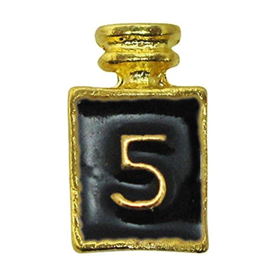 シンプルなツイン示すサンシャインベビー ジェルネイル コロン No.5 ブラック 2P
