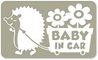 imoninn BABY in car ステッカー 【マグネットタイプ】 No.62 花屋のハリさん (グレー色)