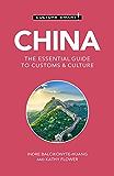 中国 - 文化智能!:习俗与文化的基本指南