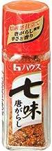 House - Shichimi Togarashi - Japanese Mixed Chili Pepper 0.63 Oz