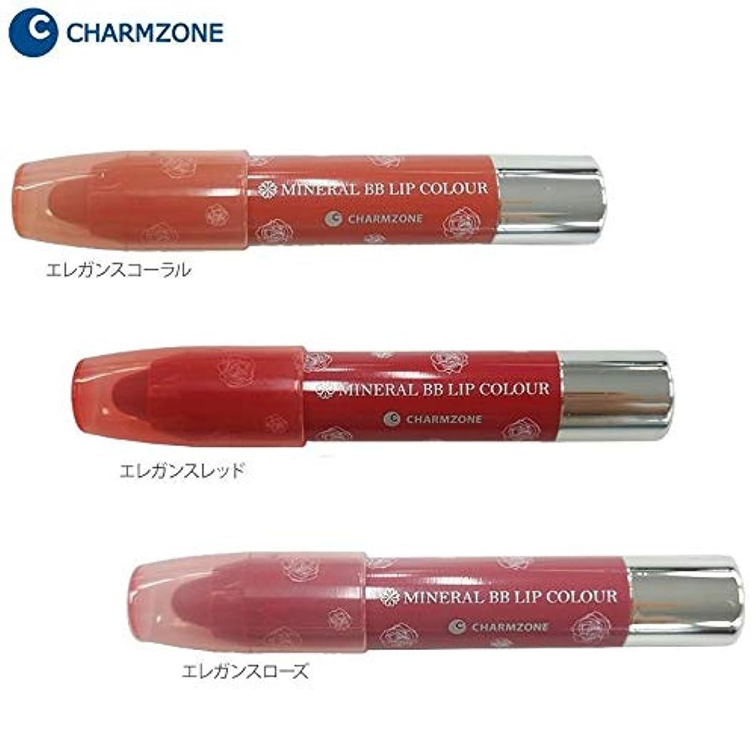 なぜ設計変換韓国コスメ チャームゾーン ナチュラルスキンエード ミネラルBBスティックリップ エレガンス3色セット LIPEL3