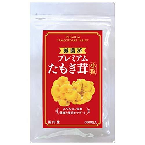 ・滅菌済プレミアムたもぎ茸小粒/国内産タモギダケ使用