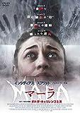 MARA/マーラ[DVD]