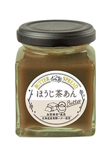 ほうじ茶あんバター(加賀棒茶??・北海道産発酵バター使用)BUTTER SPREAD  150g