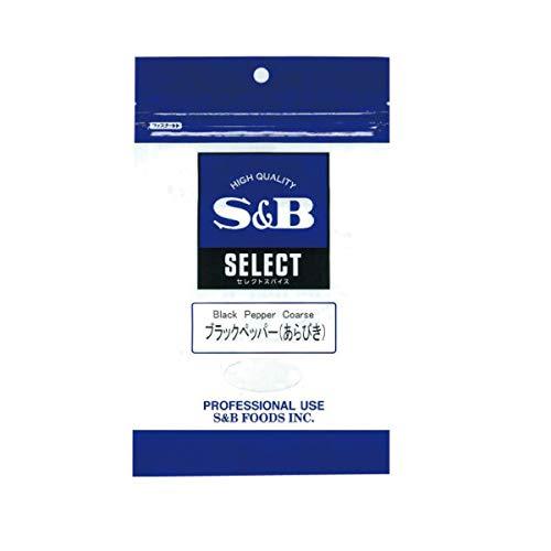 S&B 【セレクトスパイス】ブラックペッパー (あらびき) (100g(袋))