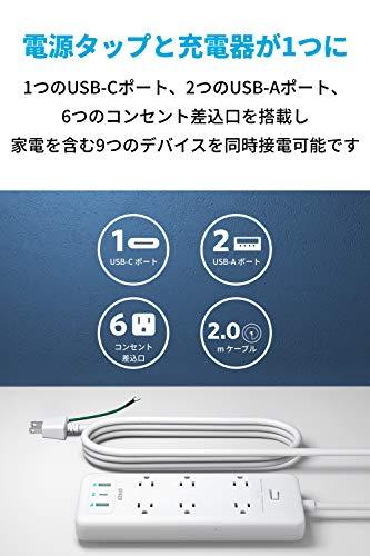 41Mflbx8+hL-「Anker PowerPort Strip PD 6 (USBポート付き電源タップ)」をレビュー。海外製品を使うときにも便利な1台