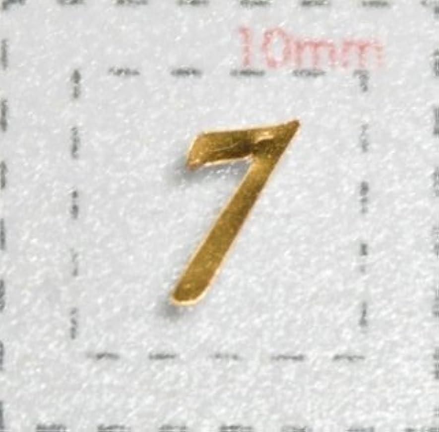 ミニ吹きさらし立場【数字ネイルシール】1筆記体《7》ゴールド/1シート9枚