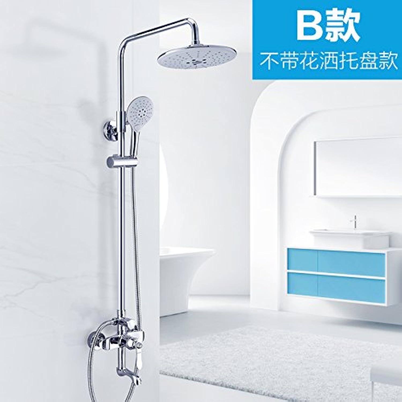SUHANG Shower Shower Bath Set All Copper Faucet Shower Bathroom Shower Showera
