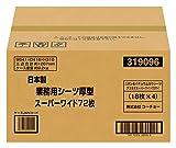 日本製 業務用シーツ厚型 スーパーワイド 72枚