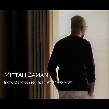Ektu Depression E