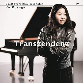 ベートーヴェン:ピアノ・ソナタ集第4巻「超越」