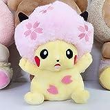 Animal en Peluche Paresseux, Kawaii Pokemon Sakura Couvre-Chef Pikachu Jouets en Peluche Cadeaux pour garçons Filles, Cadeau Parfait pour Les Enfants décor à la Maison 25 cm Jaune