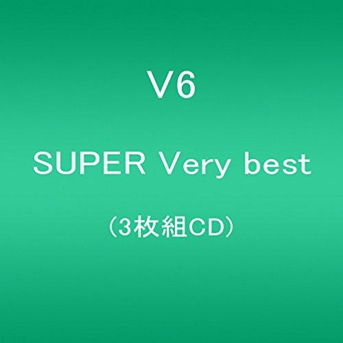 SUPER Very best(3枚組CD)