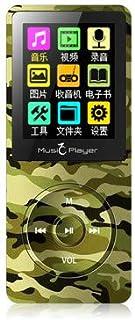 COODIO Portable Ultrathin HiFi MP3 M Player Radio FM Recording E-Book Folder Walkman Speaker Camouflage 8GB